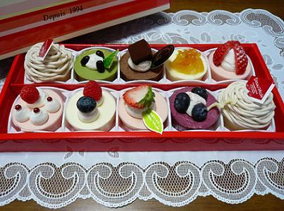 P1040151_cake